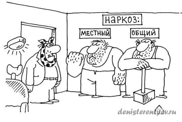 ru_lubich3
